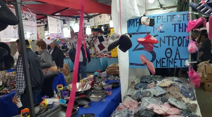 ΕΛΕΟΣ- Απίστευτες εικόνες σε λαϊκή αγορά της πόλης μας!