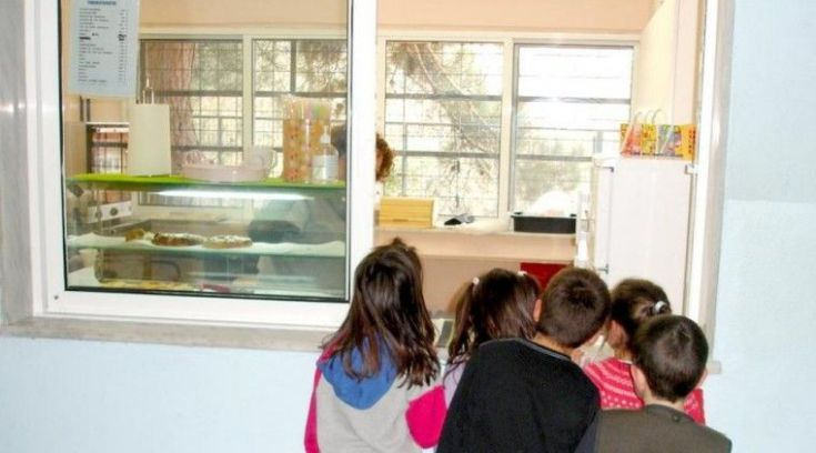 Βολιωτάκια λιποθυμούν στο σχολείο από την πείνα!