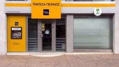 Λουκέτο σε 2 υποκαταστήματα της Τράπεζας Πειραιώς