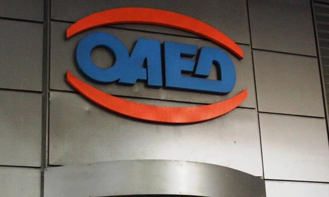 ΟΑΕΔ: «Ανοίγουν» 10.000 νέες θέσεις εργασίας – Δείτε ποιους αφορά