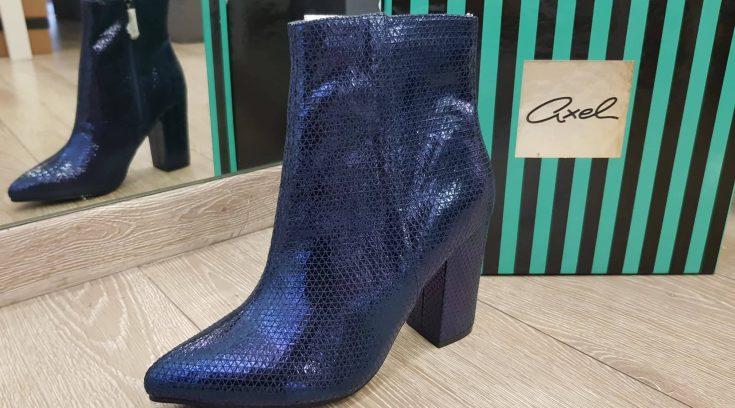 120ae68a0c Υπέροχα παπούτσια Axel που θα ερωτευτείς
