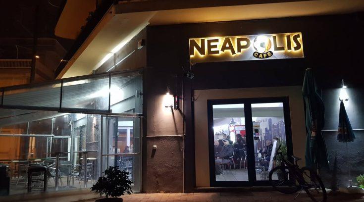 Το Spor Cafe που δεν αγαπούν μόνο οι μπαμπάδες, αλλά όλη η οικογένεια!