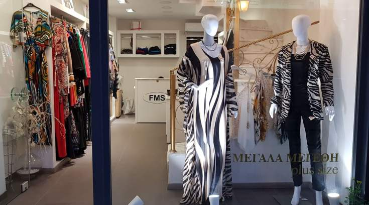 Eντυπωσιακά ρούχα σε μεγάλα μεγέθη για ξεχωριστές πασχαλινές εμφανίσεις!