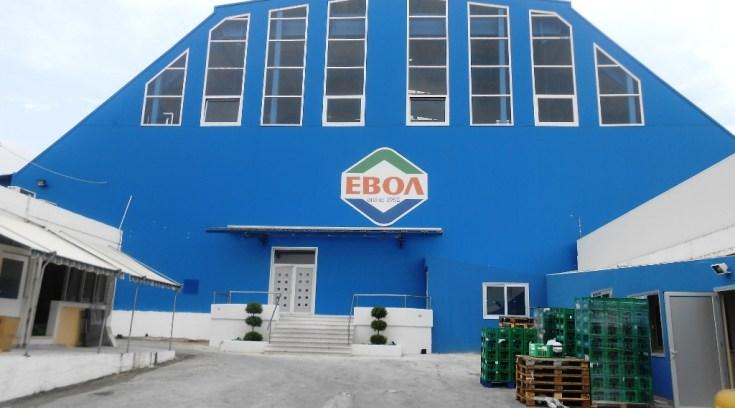 H EBOΛ βραβεύτηκε ως μια από τις καλύτερες ελληνικές εταιρίες!