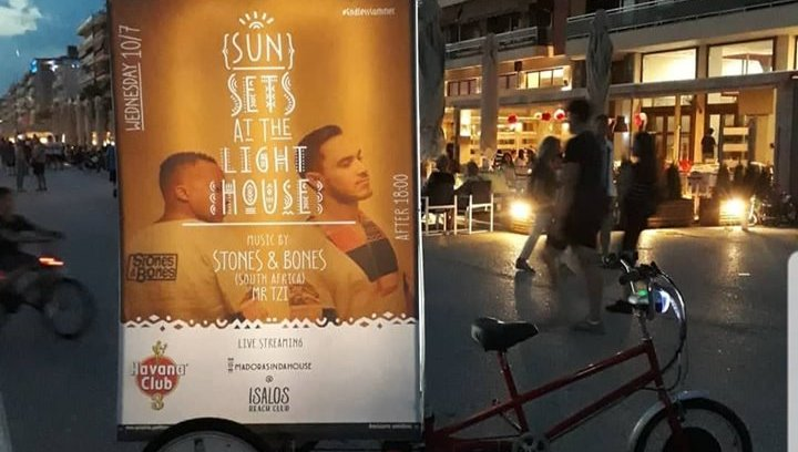 Οι Βολιώτες που έφεραν τον πιο έξυπνο τρόπο διαφήμισης στη πόλη!
