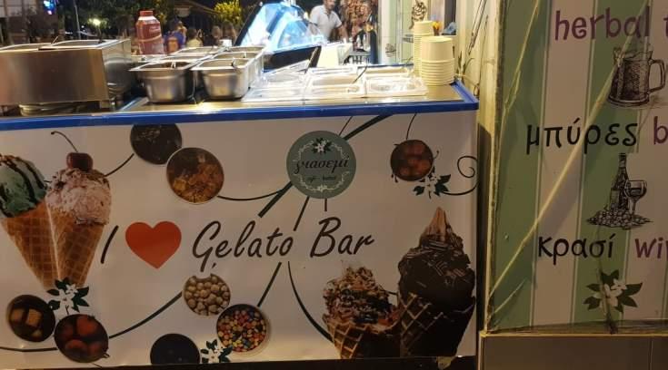 Aυτό είναι το νέο Gelato Bar που θα σας τρελάνει! (ΦΩΤΟ)