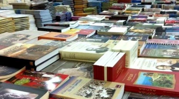 Bazaar βιβλίου από την ΗΡΑ Εκδοτική με αγορές από 1-3 ευρώ!