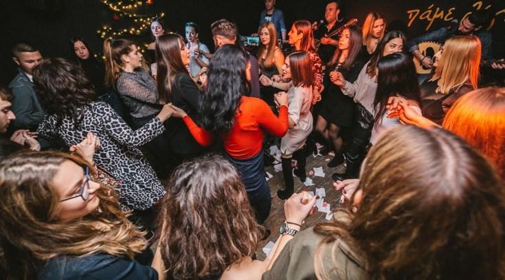 Κάθε Παρασκευή τρως, πίνεις και χορεύεις ΜΟΝΟ με 12 ευρώ!