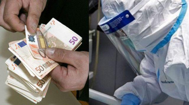 Η διαδικασία λήψης των 800 ευρώ από τους εργαζόμενους