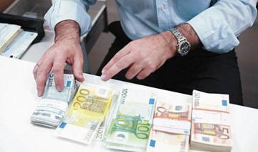 Ποιοι είναι οι νομοί με τα πιo γερά πορτοφόλια- Η θέση της Μαγνησίας