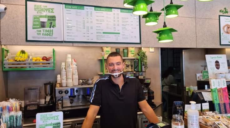 Με πλατύ χαμόγελο, γεύση, ποιότητα και καφέ 1 ευρώ, μας κέρδισε!