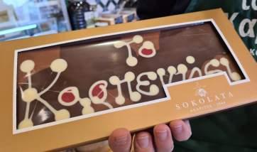Κάντε δώρο μια σοκολάτα που θα γράφει πάνω, ότι εσείς θέλετε!