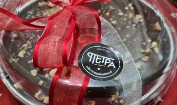 Aγαπάς τη σοκολάτα; Δοκίμασε την πιο νόστιμη σοκολατόπιτα της πόλης!
