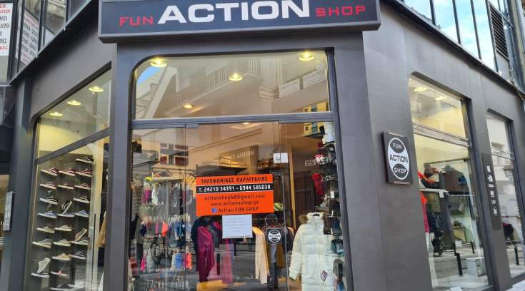 Fun Action Shop: Η Σπυρίδη απέκτησε αυτό που της έλειπε!