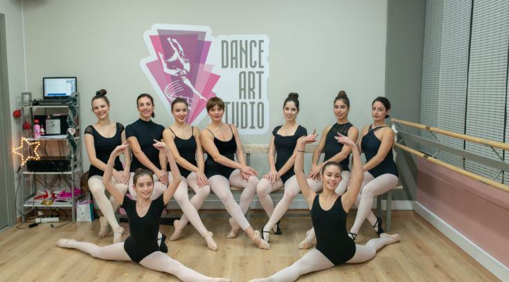 Dance Art Studio: ΔΩΡΕΑΝ μαθήματα χορού για μικρούς και μεγάλους!