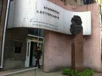 Galería Municipal de Arte