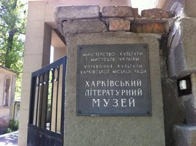 Museo de literatura de Kharkiv.