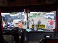 Bus Kharkiv - Dnipropetrovsk