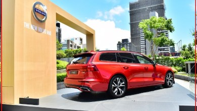 2021 Volvo V60 Cross Country Specs