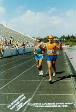 Marathon van Griekenland