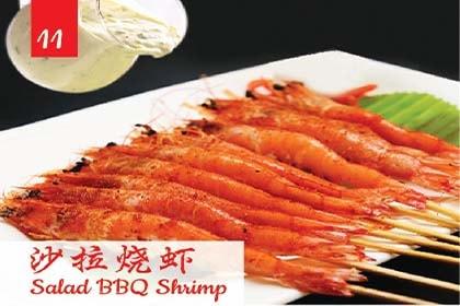 Salad Bbq Shrimp