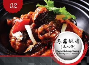 Recipe - 1-02