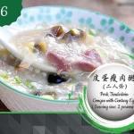 Recipe - 2-05