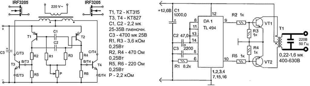 Ажыратылған трансформатормен бірге 50 Гц-те 12-200 түрлендіргіштердің тізбекті шешімдерінің мысалдары суретте келтірілген:
