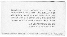 Verhuisbericht Toonder-Geesink ca 1943. Collectie erven Van Baarle