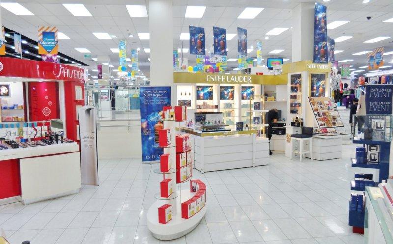 Perfume Shop Wiki