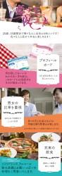 11/13(土)20-29アニメ好きコン秋葉原