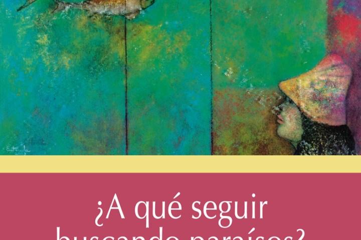 Presentación de la serie El arca de la memoria en honor a Rosario Castellanos