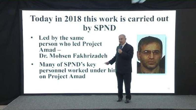 Iran Scientist Accused By Israel Linked To Military Nuclear Program Killed 1
