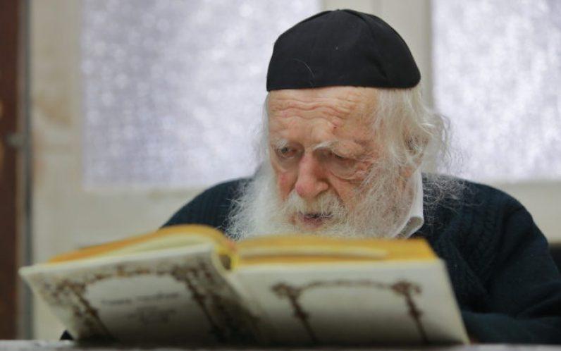 Rav Chaim Kanievsky's Special Hanhaga Before the Purim Seudah 1