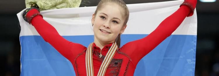Юлия Липницкая олимпийская чемпионка