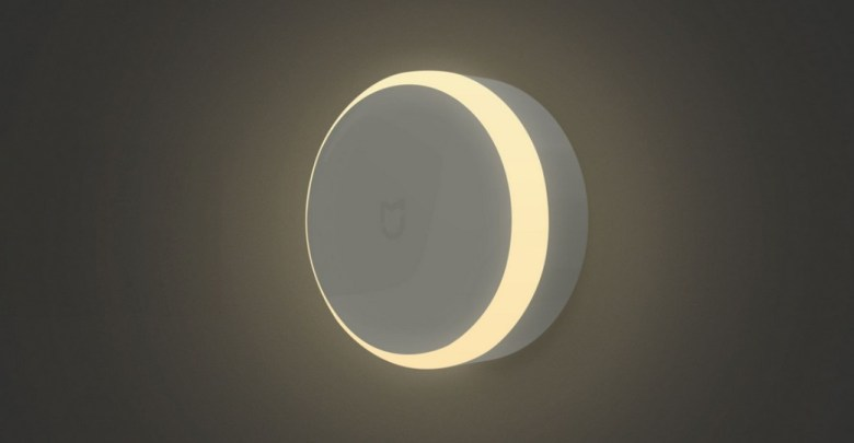 Xiaomi Mijia nocna lampa