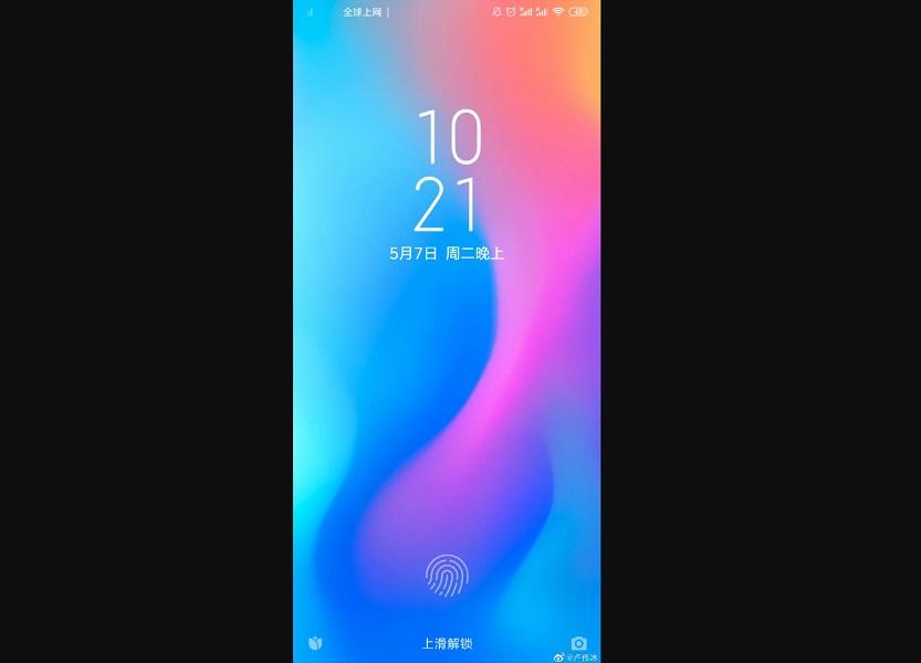 Xiaomi Redmi skener odtlackov prstov v displeji