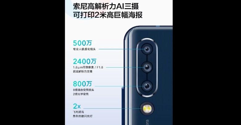 Lenovo Z6 Qualcomm snapdragon 730