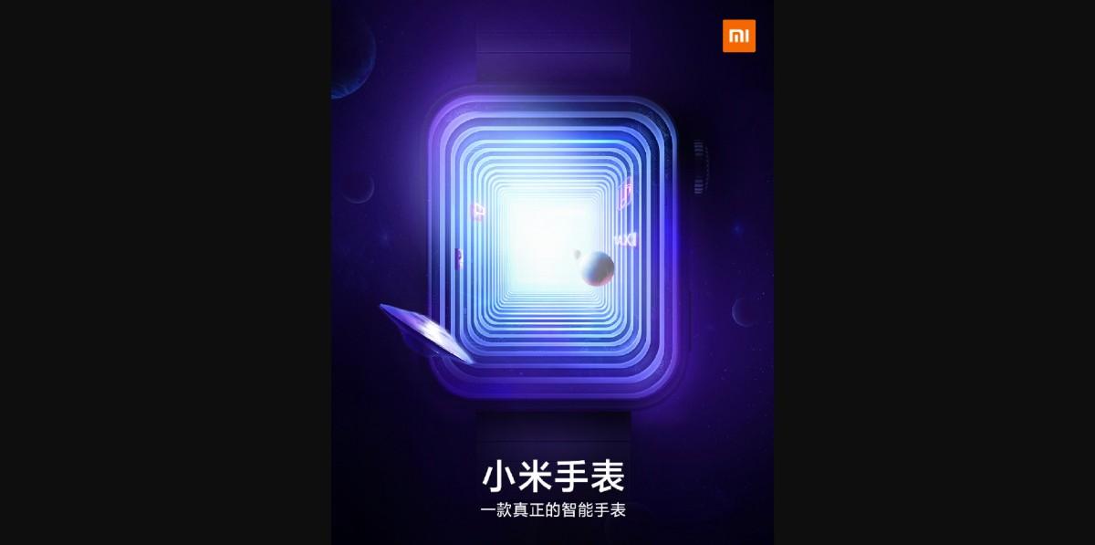 Xiaomi Mi WearOS