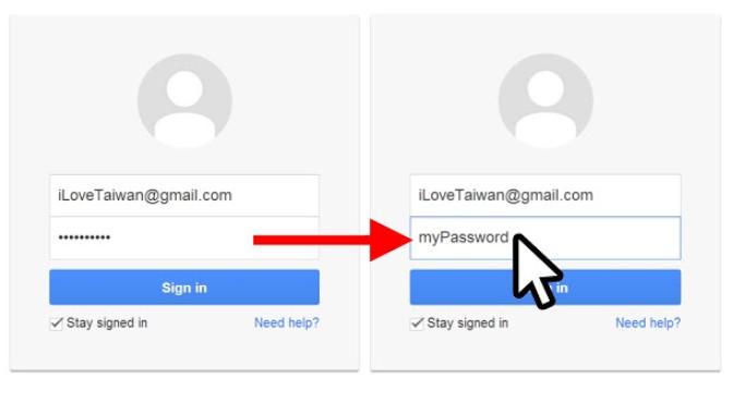 najlepsie rozsirenia pre Google Chrome_show password
