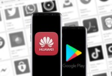 Huawei App Gallery vs Google Play (1)
