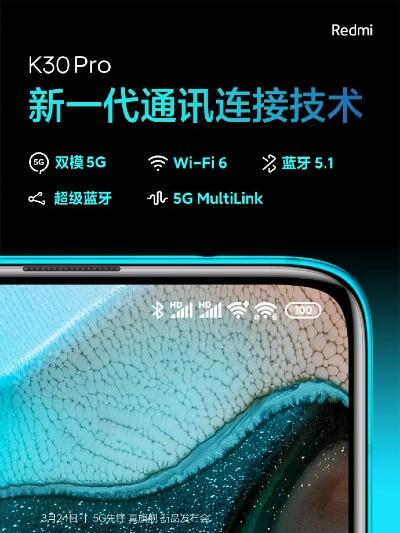 Redmi K30 Pro_5G MultiLink_2