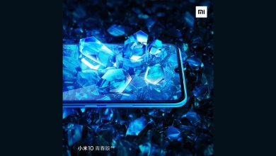 Xiaomi Mi 10 Youth Edition_displej