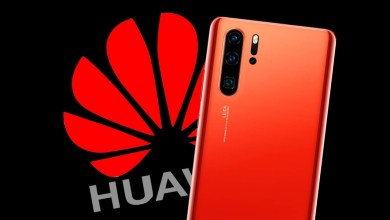 Huawei P30 Pro New Edition (1)
