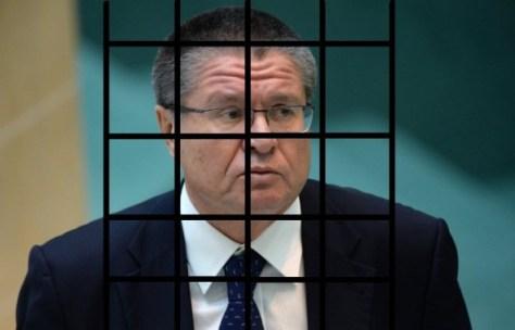 ulukaev-aresht