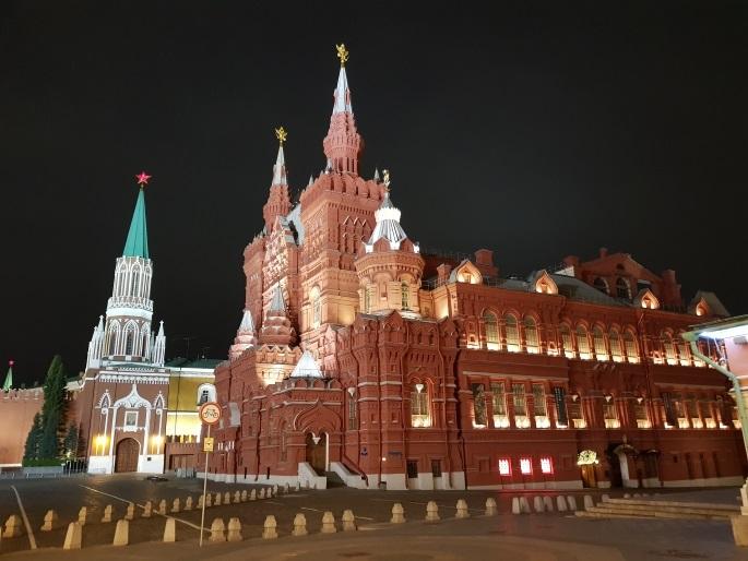 Musée d'Histoire d'Etat de nuit