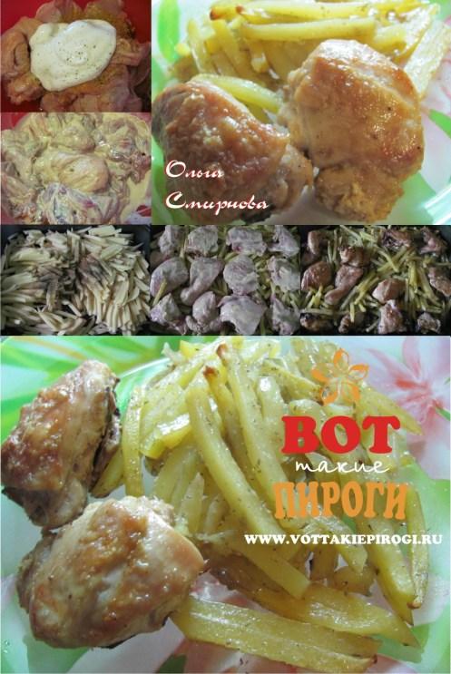 бедра куриные с картошкой