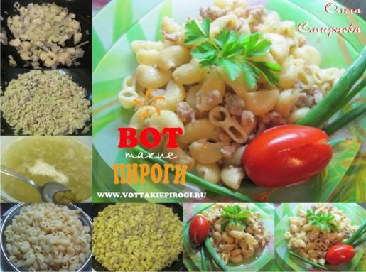 макароны по-флотски рецепт с фото