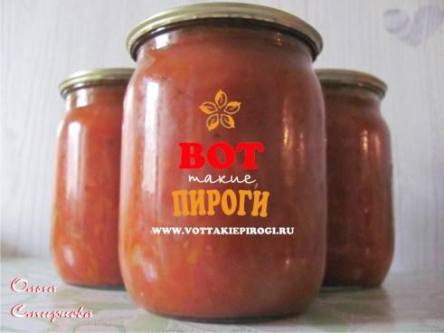 соус для спагетти на зиму