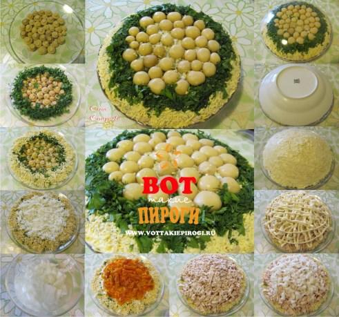 салат грибная полянка фото